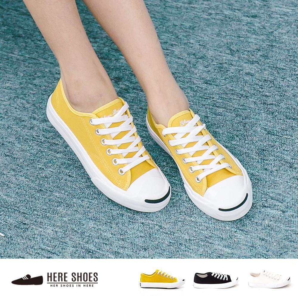 [Here Shoes]3色 經典開口笑 基本款風格百搭 休閒鞋 帆布鞋 情侶鞋─KP1501