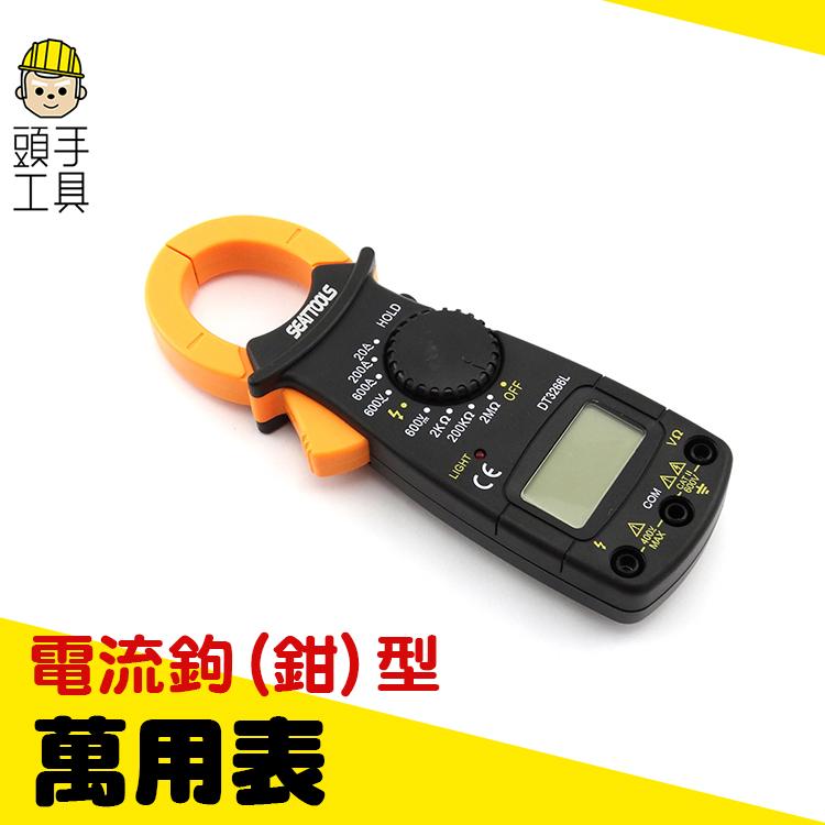 頭手工具電流表直流交流電壓啟動電流交流電流600A電阻具帶電帶火線辦別