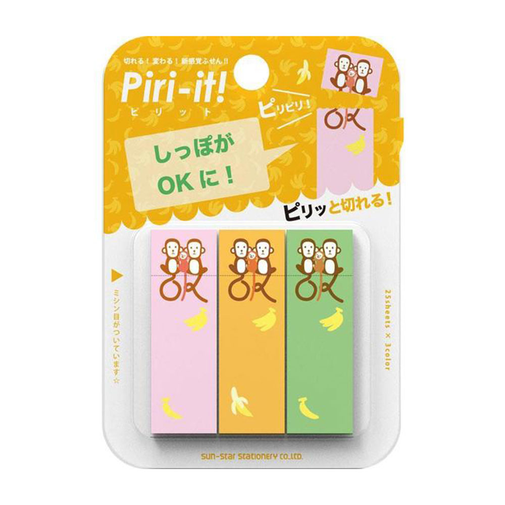 sun-star Piri-it III雙用標示便箋OK猴子funbox生活用品UA48168