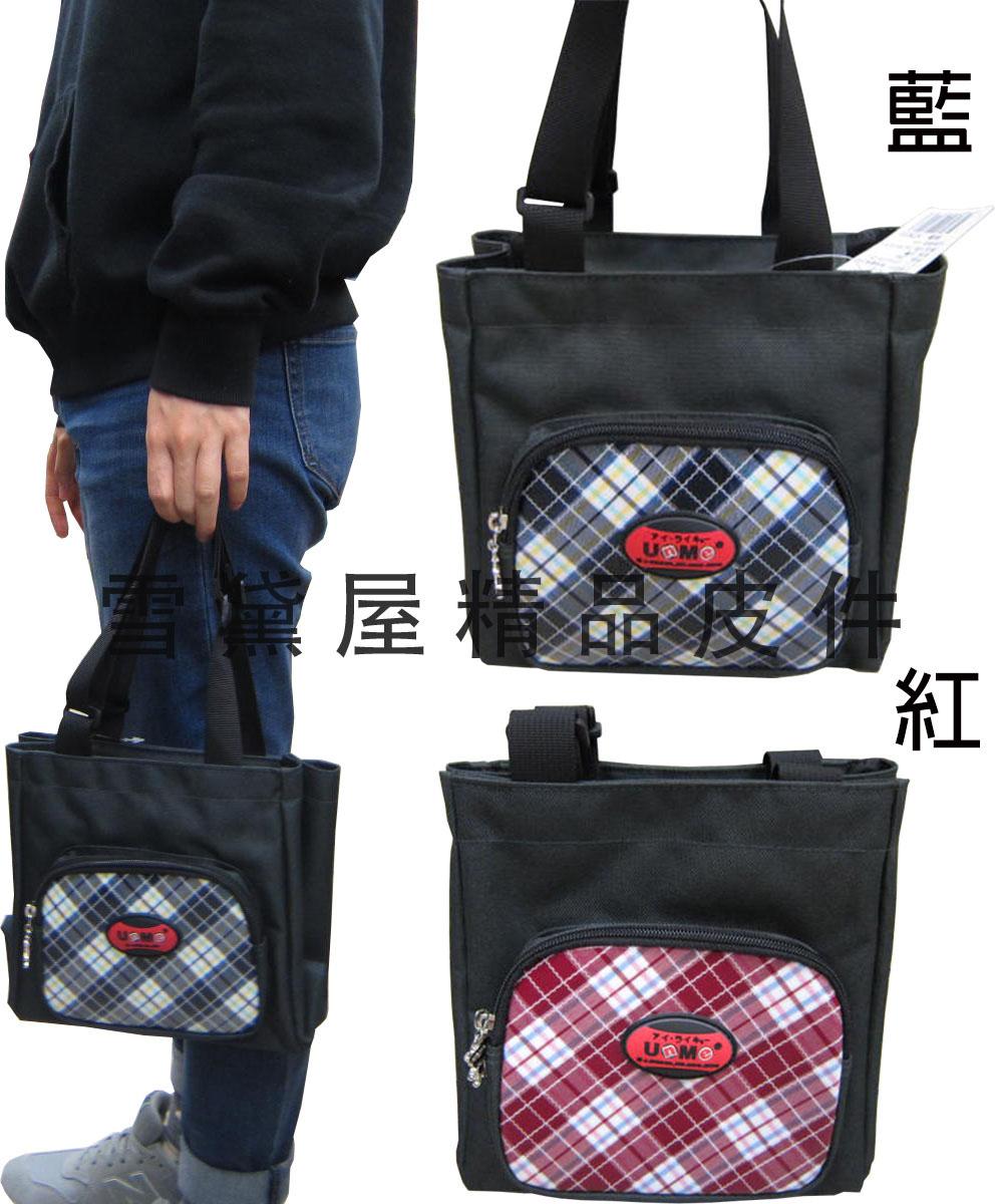 雪黛屋~UNME餐袋碗袋簡易提袋台灣製造品質保證正版授權商品防水特多龍寬底調整為手提背U3118