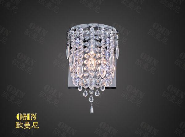 壁燈附拉鍊水晶壁燈燈具燈飾專業首選歐曼尼進口水晶珠