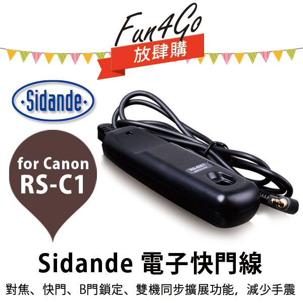 放肆購Kamera Sidande RS-C1 RS-60E3電子快門線Canon 760D 750D 700D 650D 600D 70D 100D 60D 550D 500D 450D 400D