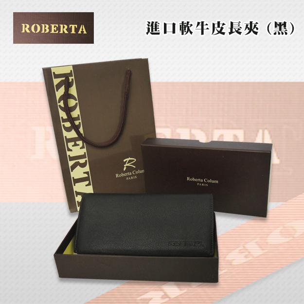 Roberta Colum諾貝達長夾男用皮夾真皮拉鍊袋進口軟牛皮長夾RM-24008-1黑色桔子小妹
