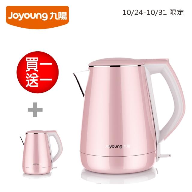 九陽 公主系列不鏽鋼快煮壺--粉紅色 K15-F026M
