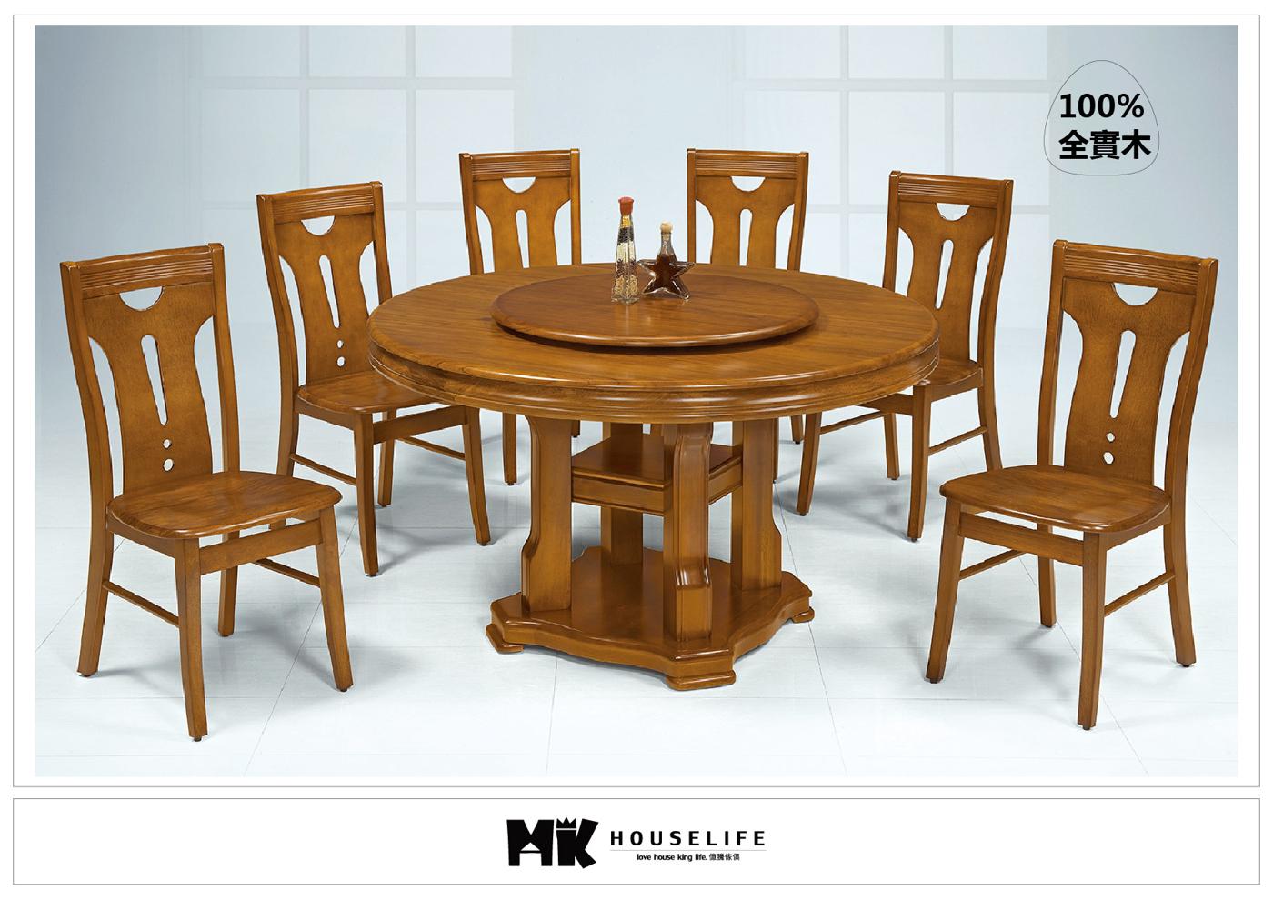 【MK億騰傢俱】AS310-02柚木色4.86尺轉盤餐桌(不含椅)