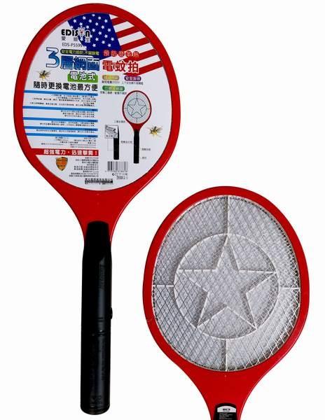 愛迪生-三層網面電蚊拍-電池式