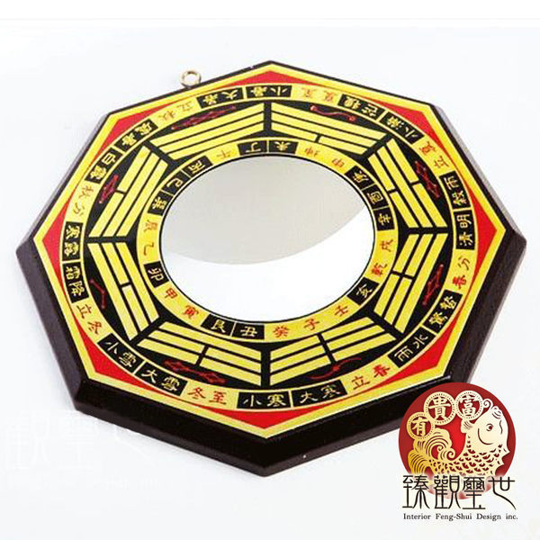 八卦銅面八卦化煞鏡凸面中擺件含開光臻觀璽世IS0744