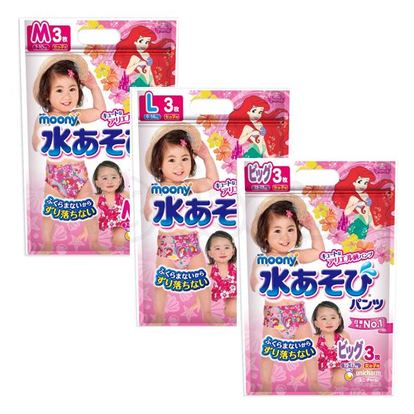 滿意寶寶 moony 玩水褲/游泳褲-3入 M~XL (女)