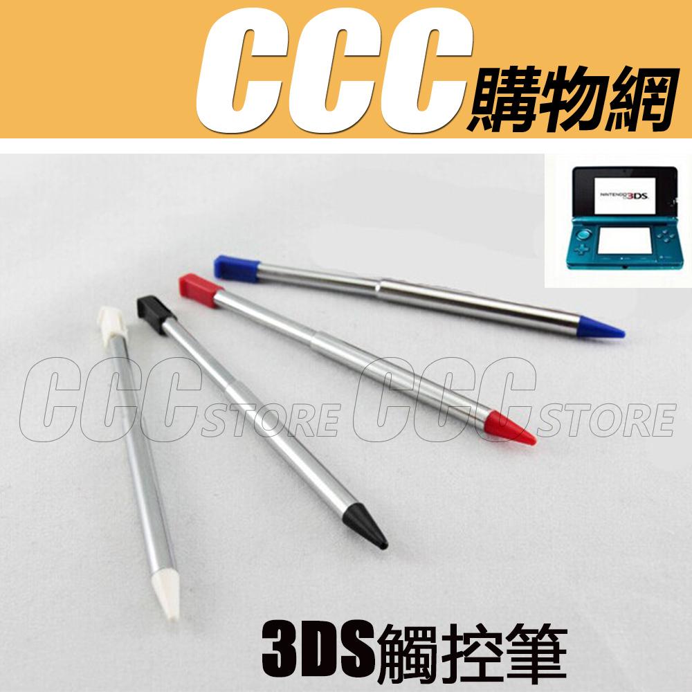 任天堂3DS觸控筆N3DS 3DS LL筆金屬伸縮筆4合1伸縮筆手寫筆掌機書寫筆