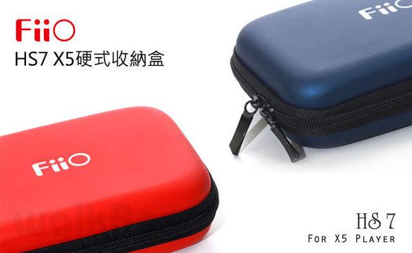 FiiO X5專屬配件-HS7訊源播放器收納盒My Ear台中耳機專賣店