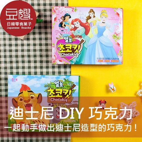 【豆嫂】韓國零食 HAITAI 迪士尼系列手作巧克力(隨機出貨)
