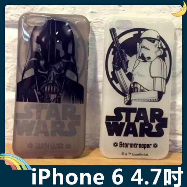 iPhone 6 6s 4.7吋原力覺醒保護套軟殼星際大戰黑武士士兵全包簡約款矽膠套手機套手機殼