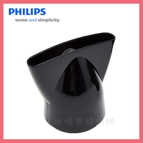 世博惠購物網◆PHILIPS飛利浦 吹風機專用吹嘴~適用HP4982/HP4983/HP8182/HP8183◆台北、新竹實體門市