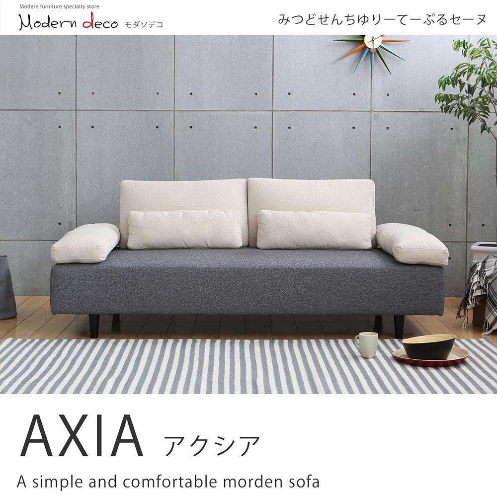 【日本品牌MODERN DECO】艾克西亞舒適簡約沙發床/2色/H&D東稻家居