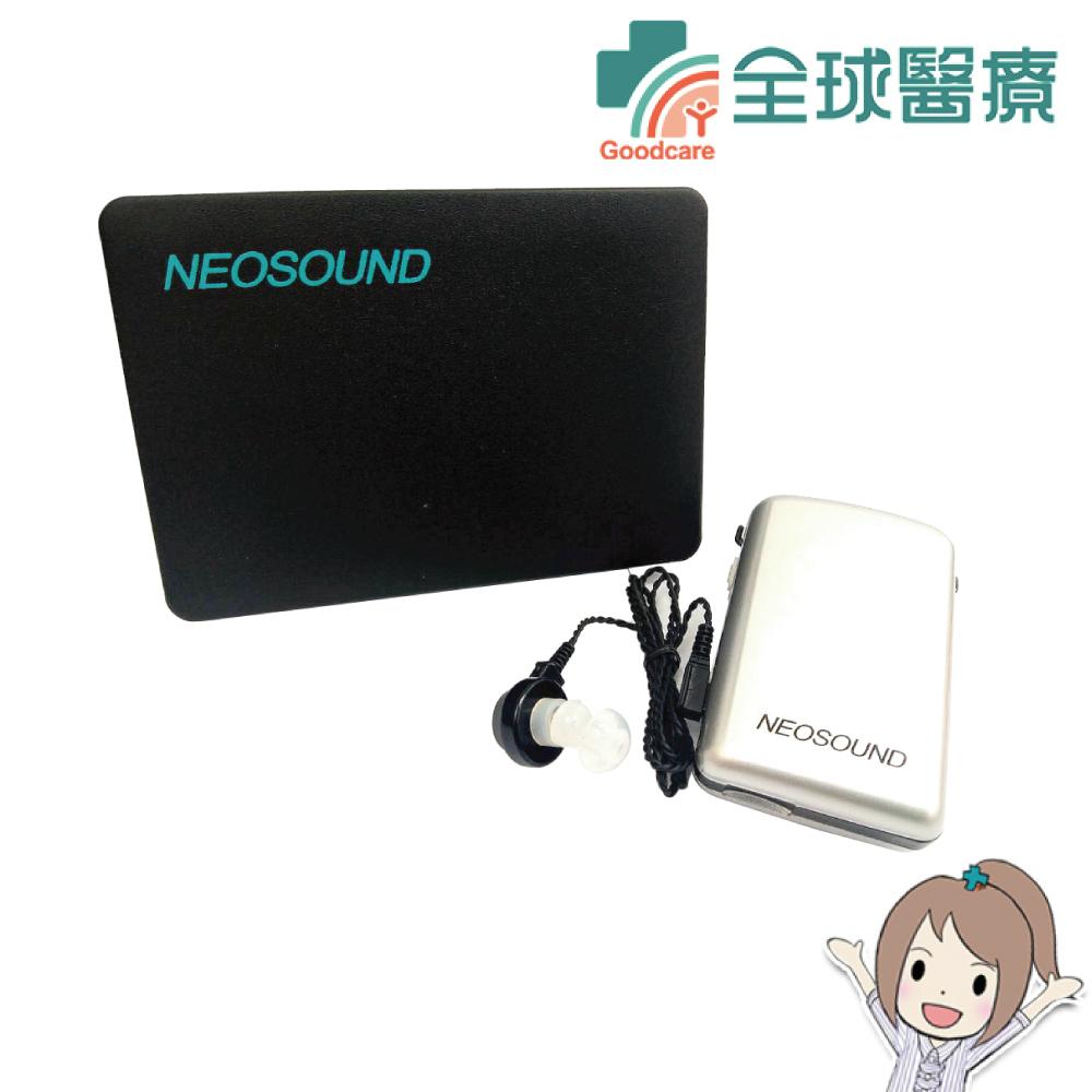 【井上】 霖聲氣導式助聽器-口袋式 單耳 NS108