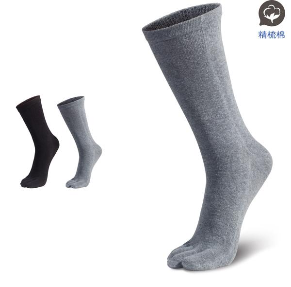 腳霸 長筒五趾除臭襪:重除臭等級-除臭二哥 foota除臭襪 F號(23~28cm)