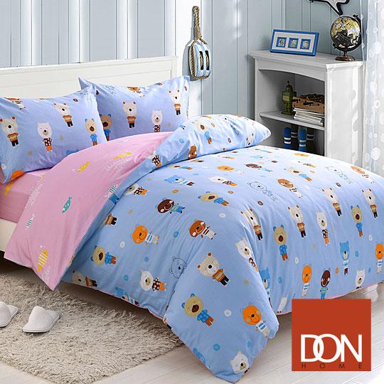 雙人四件式純棉兩用被床包組-DON貝卡童年
