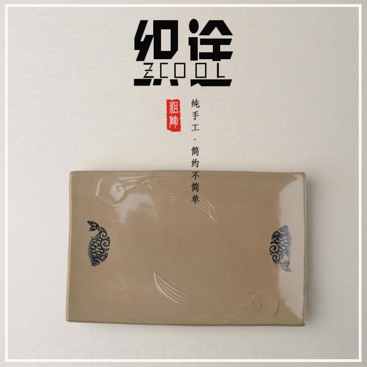 超豐國際特色陶瓷長方形盤子創意冷熱菜盤餃子盤西餐餐盤蛋糕
