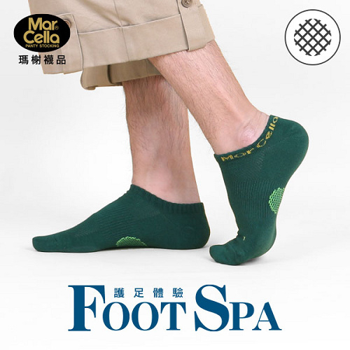 瑪榭 足透氣足弓船襪L-淺灰/黑/寶藍(25~27cm)【愛買】