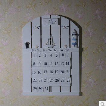 地中海風格日曆掛牌H15