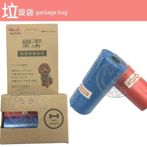 【zoo寵物商城】Westin偉斯汀》樂潔輕便袋補充包2捲/盒(顏色隨機)