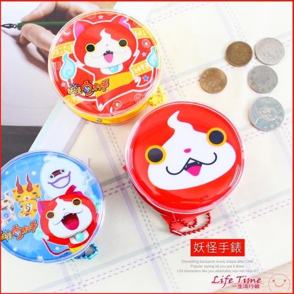 妖怪手錶正版吉胖喵卡通玩具圓形塑膠零錢包收納鑰匙包小物包B10119