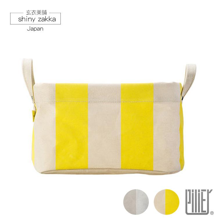 居家收納-棉麻收納箱折疊置物籃-PiliEY黃色-玄衣美舖