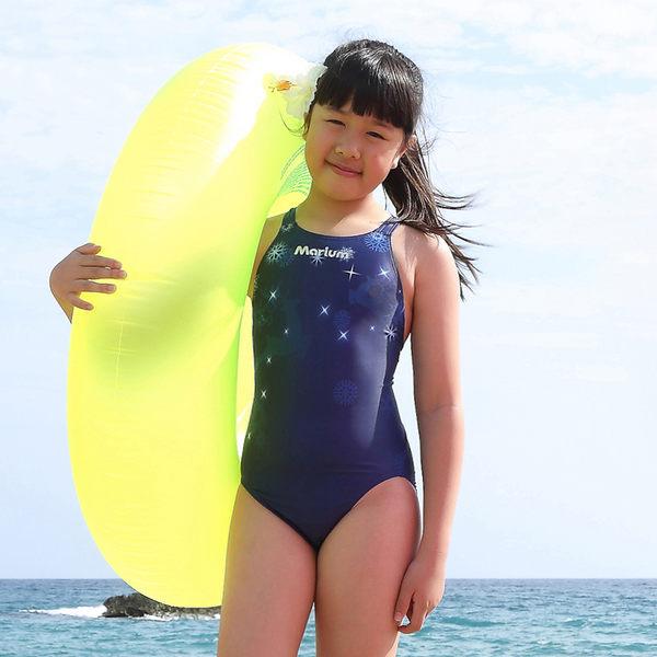 MARIUM小女競賽型泳裝MAR-5012WJ