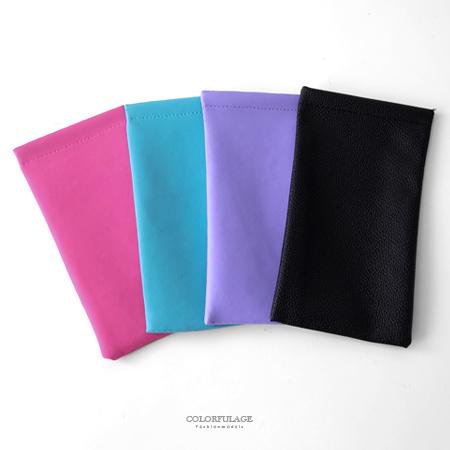 眼鏡盒 純色素面軟質眼鏡袋 柒彩年代【NYB1】單個
