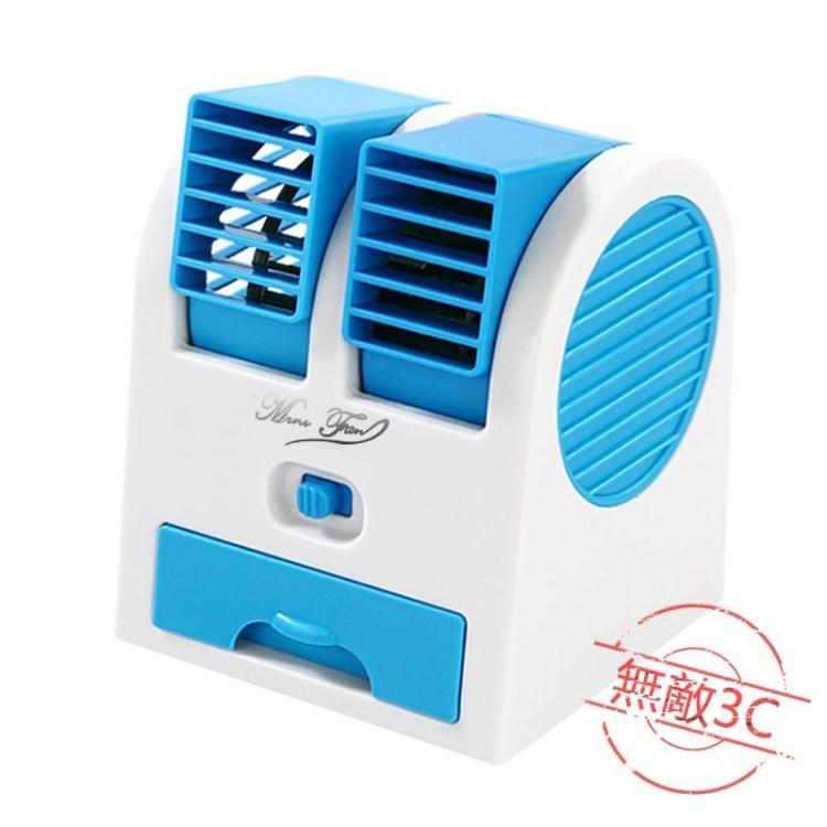 迷你空調制冷小型電風扇臺式學生宿舍無敵3c旗艦店