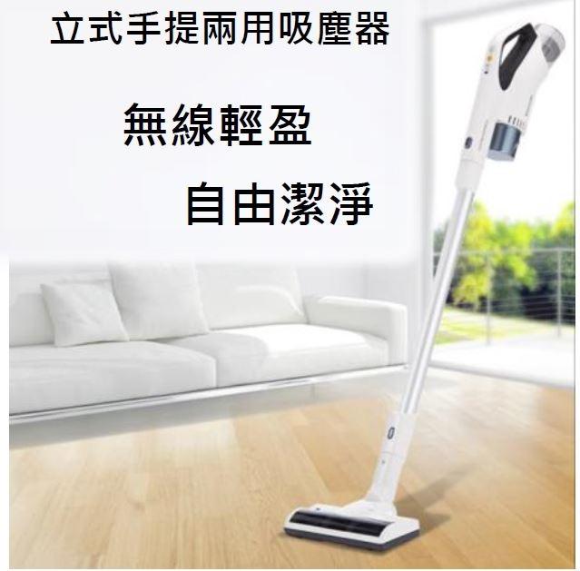 預購國際牌Panasonic台灣松下手提式兩用吸塵器MC-BD765T MCBD765T
