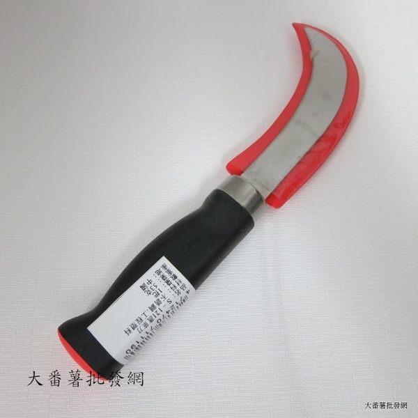 S-121 膠柄蔬果刀/香蕉刀 [08A2]-大番薯批發網