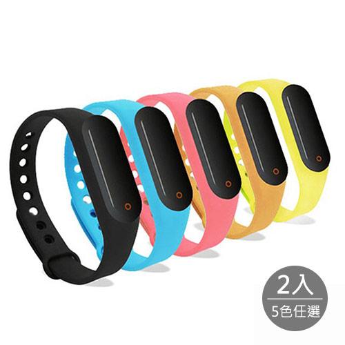 長江W5觸控炫彩多功能藍牙心率手環OLED螢幕顯示x2入