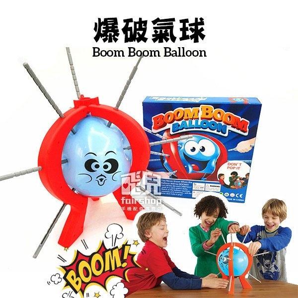 飛兒超刺激爆破氣球汽球危機玩爆桌遊Boom Boom Balloon整人尾牙玩具200 B1.8-3