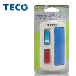 TECO-東元 2切2座2孔 擴充座  (XYFWPT22A)