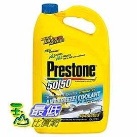 [COSCO代購 如果沒搶到鄭重道歉] Prestone 50/50 長效型水箱防凍冷卻液 AF2100 2入裝 _W108367