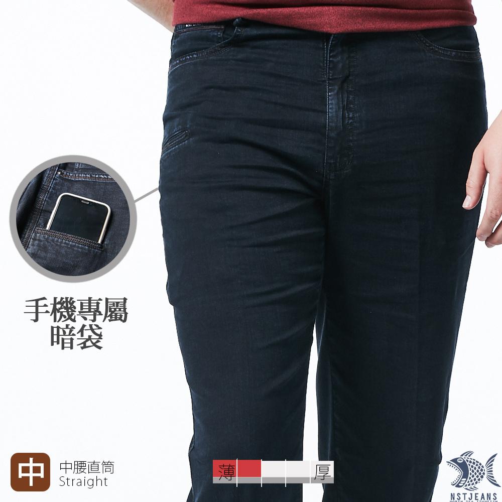 【NST Jeans】夏季薄款 手機專屬暗袋 男 微彈牛仔褲-中腰直筒 395(66596) 台製 紳士