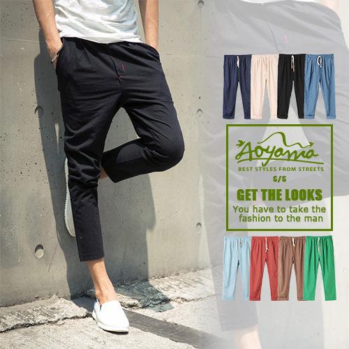 七分褲ATF169韓式風格馬卡龍色系透氣亞麻布料休閒七分褲8色