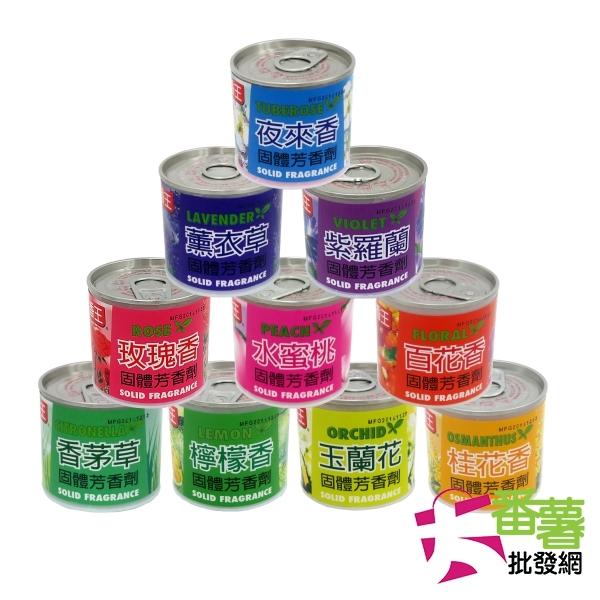 【台灣製造】香王芳香劑120克 [12L4]-大番薯批發網