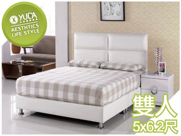 YUDA班尼頓白色皮面5尺雙人床架床底組床頭片床底J7F 575-1