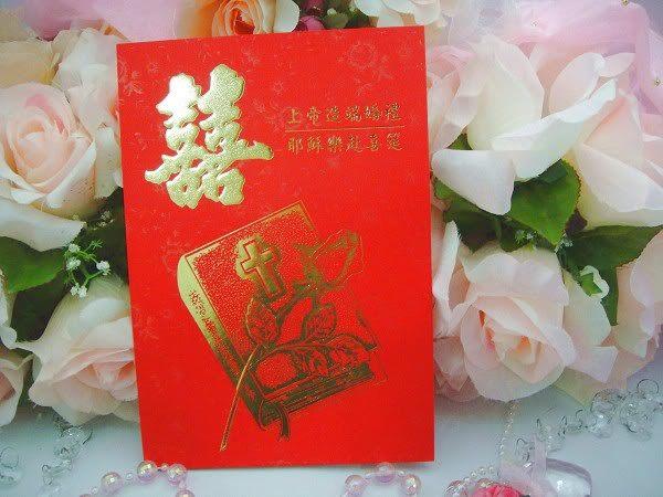 結婚喜帖 婚卡 《編號:2016》結婚用品 婚禮用品【皇家結婚用品百貨】
