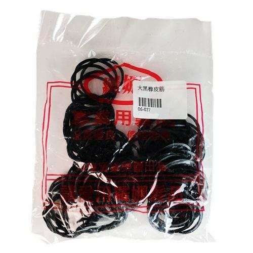 大黑橡皮筋 06-027【UR8D】
