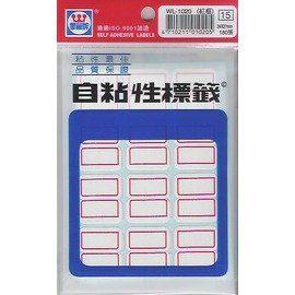 華麗牌 WL-1020(紅框)自粘性標籤(24x27mm) 180張/包