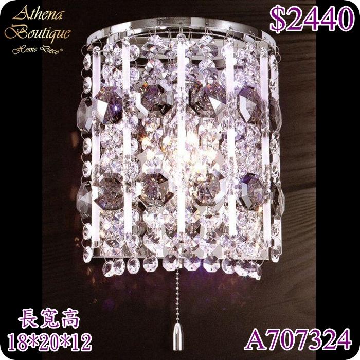 鋼材藝術水晶LED壁燈高20寬18深12 cm E14x1雅典娜家飾A707324水晶垂吊式有小夜燈
