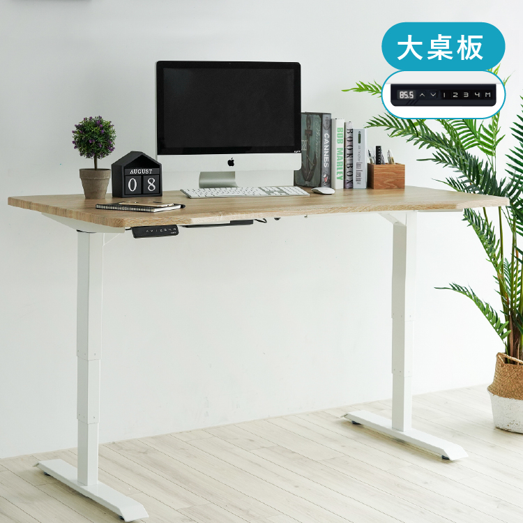 【FUNTE】智慧型電動三節式升降桌-面板2.0-桌板尺寸(寬150cmx深80cm)