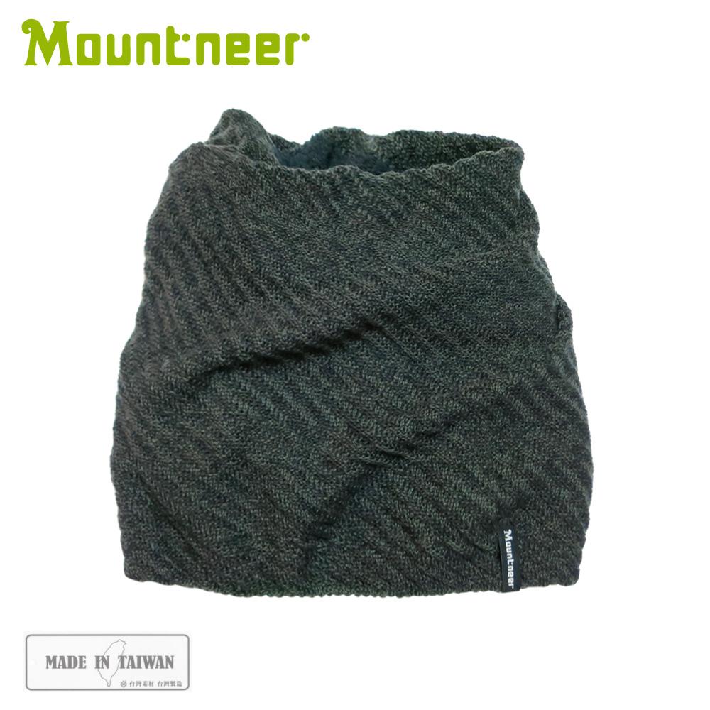 【Mountneer 山林 針織保暖圍脖兩用帽《黑》】12H67/毛線帽/圍脖
