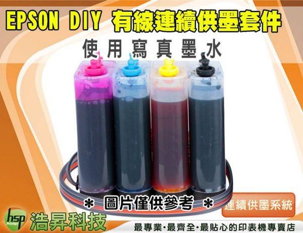 EPSON 193 T193連續供墨DIY套件組贈100cc墨水WF-2631 2651