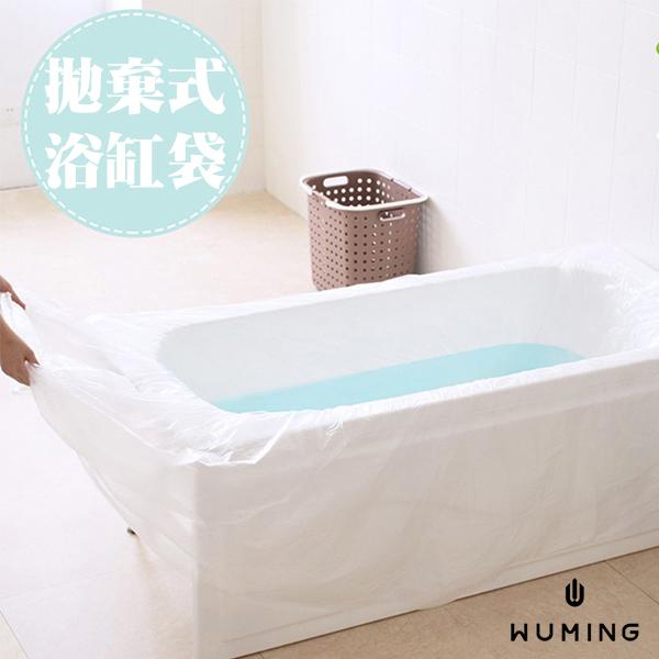 一次性拋棄式浴缸墊SPA澡盆墊抗菌可攜帶可攜式出國旅行旅遊外出必備無名K04101