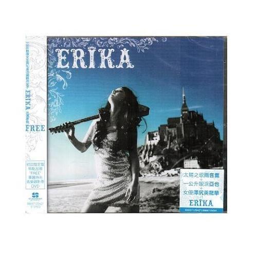 (特價) 澤尻英龍華之ERIKA FREE單曲初回盤CD附DVD  (聖誕交換禮物)