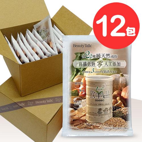 【免運】飲氧品25g隨身包x1盒(共12包)